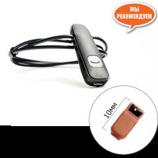 Bluetooth Mikro (10мм)